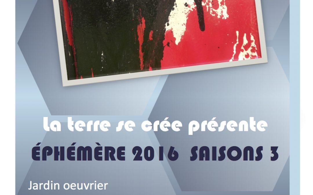 Exposition éphémère 2016